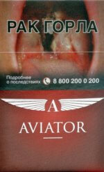 Aviator-krasnyj-scaled