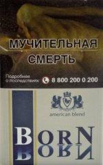 BORN-sinij