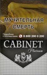 CABINET-platinum