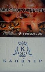 Kantsler-premium