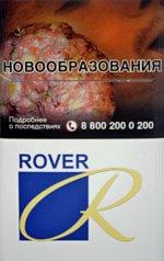 ROVER-sinij